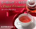 "Super deals! 70% Off ★ best ★ grade ""オーガニックルイボス tea' tea 100 packets"
