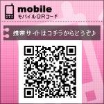 キラリ手芸部モバイルサイト