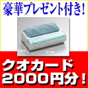 Matoba electric puchroler compact massage unit [store] a small but powerful! Can be useful.