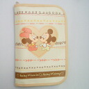 «» Mother and child Handbook case beige (multicast, passport case) (Disney)