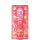 Comments for a Koji ) eye talk double eyelid for cosmetics