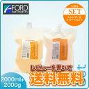 포드 퓨어 팩터 샴푸&모이스트팍크(2000 ml+2000 g) 이득용 세트 FORD purefactor 리뷰를 쓰면 fs3gm