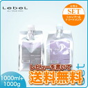 Le_ca_bp_sh1000set
