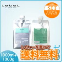 Le_ca_sp_sh1000set