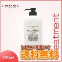 벨 내츄럴 헤어 트리트먼트 위 드 라이스 단백질 RP 구 ウィートプロテイン WP (720g) Lebel Natural HairTreatment 10500 엔 대량 구매에서 fs3gm