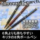 G2 Diakite ballpoint pen / G2 Diakite pencil