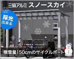 自転車置場2