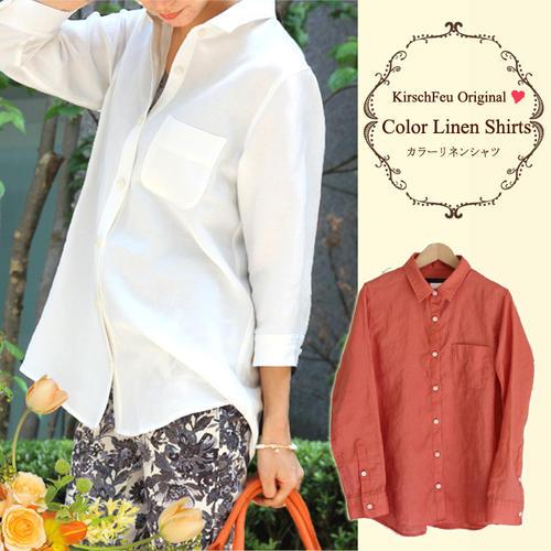 【シャツ】【日本製】大人仕様の上質リネンシャツ【メール便可】(