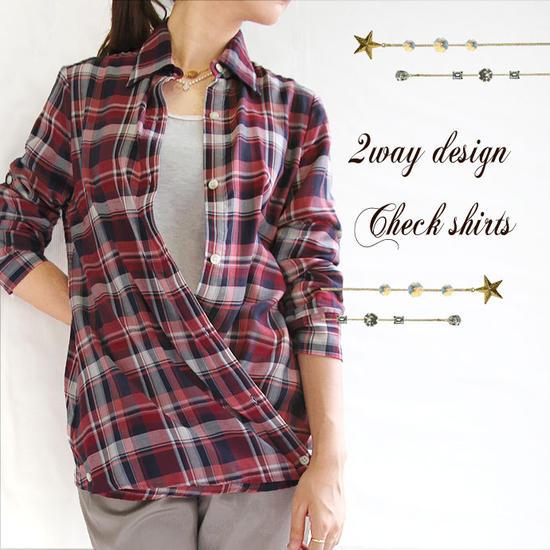 【日本製】【チェックシャツ】2way チェックシャツ カシュクールシャツ
