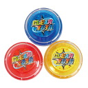 Clear yoyo (tax 32 Yen × 24 pieces)? s the Festival children of giveaway novelty fair event children wholesale.""