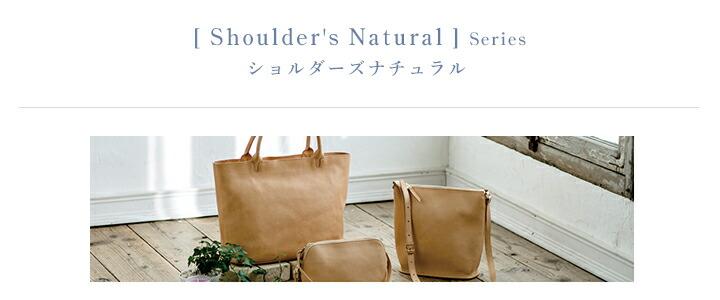 kissora キソラShoulder's Natural [ ショルダーズナチュラル ]