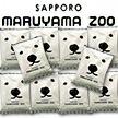 札幌円山動物園白くまラーメン10食