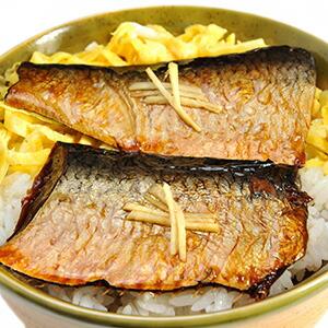 鮭・鰊の惣菜