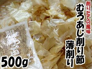 為業務 ! 在強忍掛出鯖魚引用 muroaji 鰹魚,薄切 500 克烏冬面的湯底片狀的藍節湯
