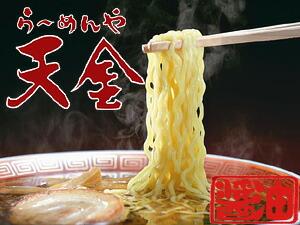從旭川易發口味往往與春金醬油拉麵 10 集旭既定拉麵店已經決定歲乾麵條拉麵中國麵條,麵條