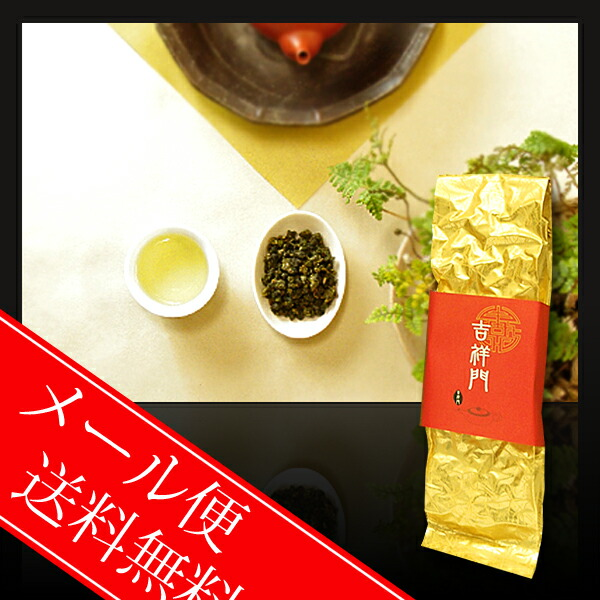 茶葉 阿里山高山茶50g