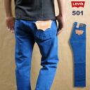 Mens 501 regular fit straight dyed 00501-1783