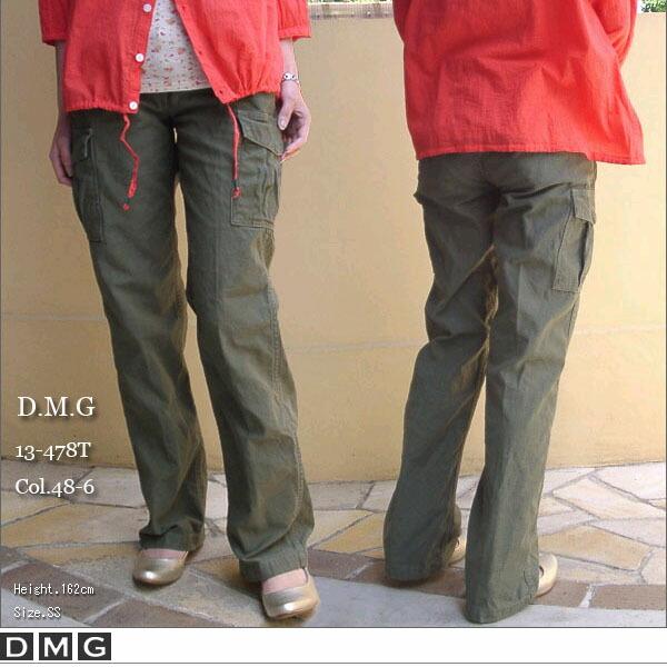 送料無料【Domingo/DMG】 D.M.G  ドミンゴ カーゴパンツ 13-478T 日本製