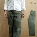 D.M.G Domingo Baker pants 13-810T review 3% discount for products