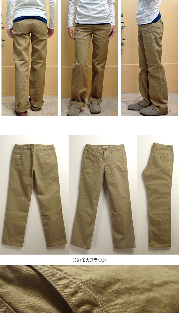 Product made in free shipping D.M.G Domingo work trouser 13-540T Japan