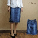 D.M.G Domingo 4P knee length denim skirt (62cm length) 17-159A 28-2