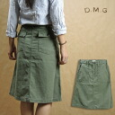 D.M.G Domingo Baker skirt (cotton) 17-271T review 3% discount for products