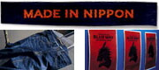 MADE IN NIPPON