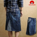 Remake style denim painter Gazza skirt BAW3044 made in Japan review 3% discount for products