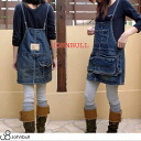 Women's denim overalls skirts WORK PINAFORE DRESS AW545 review 3% discount for goods 10P02jun13