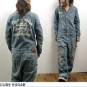 7.5 ounces of CUBE SUGAR cubic sugar long sleeves denim all-in-one fillers 12112321
