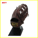 (LH) BPROG17 color /3700A for glove outfielder model right throws for ZETT pro status hard expressions