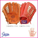 ★ Each (the small) KSG-23SE color for glove (170cm ... direction) outfielders for Kubota slugger hard expressions