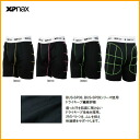 ★ built-in Cup type BUS-SP39 xanax sliding pants