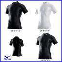 ★ Mizuno by o gear dry Accel high neck short sleeve A 60BS-355