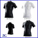 ★ Mizuno by o gear dry Accel high neck short sleeve A 60BS-355