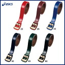 ★Each each Asics gold stage high-class belt BAQ202 color size