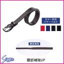 ★ Kubota slugger belt Q-24 mat