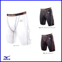 -Mizuno global elite by o gear sliding pants 12JB4P10