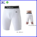 ★ Mizuno junior for sliding pants 52CP-310 01. White each size