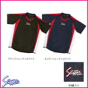 ★ Each each Kubota slugger V Jean short-sleeved L-88 size color