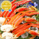 Translation and book snow crab leg 1 kg crab / crabs / crab without dwarf / sway /