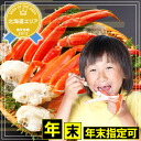 100 t tops! Book snow crab leg 1 kg * shipping * crab / crabs / crab without dwarf / sway /