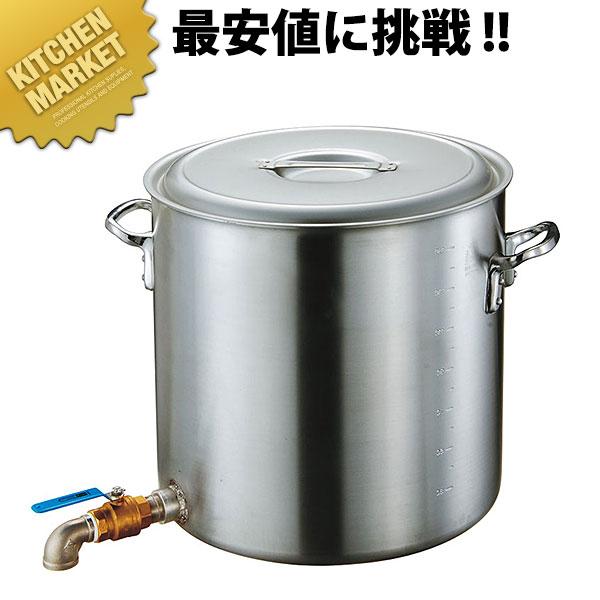 > 業務用厨房機器のキッチン ...
