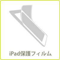 iPad film