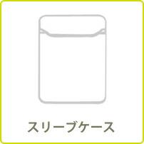 macbook_case