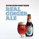リアルジンジャーエール Real Ginger Ale 330ml