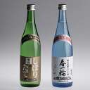 Junmai ginjo freshly squeezed and junmai ginjo sake House nigori I unfiltered sake 720 ml 2 piece set