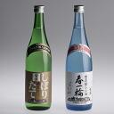 Junmai ginjo freshly squeezed and junmai ginjo sake House nigori I unfiltered sake 720 ml 2 piece set