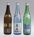 Junmai sake, junmai ginjo sake House sake, junmai daiginjo 720 ml 3-Pack