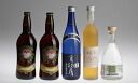 "It is Kiuchi plum liqueur, 25 five shochu Kiuchi sets a height of Hitachi field nest beer, chrysanthemum purely U.S. brewing sake from the finest rice pure alcoholic drink ""summer first month"""